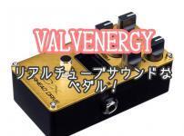 VOX VALVENERGY(バルブエナジー)