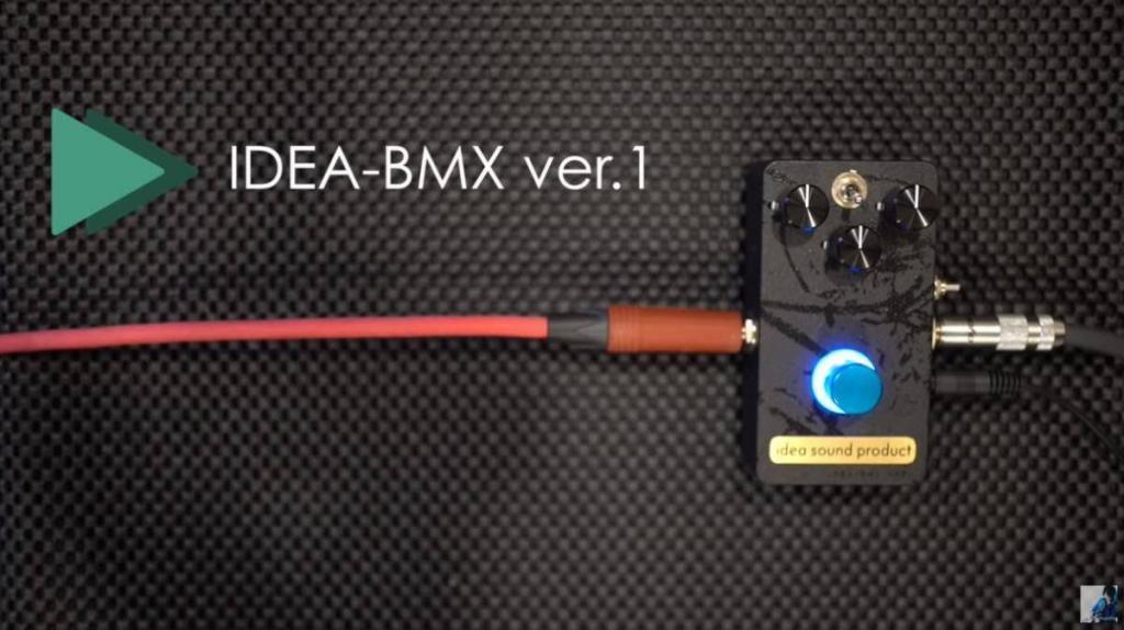 IDEA BMX