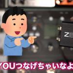 MOTU ZBOX YOU