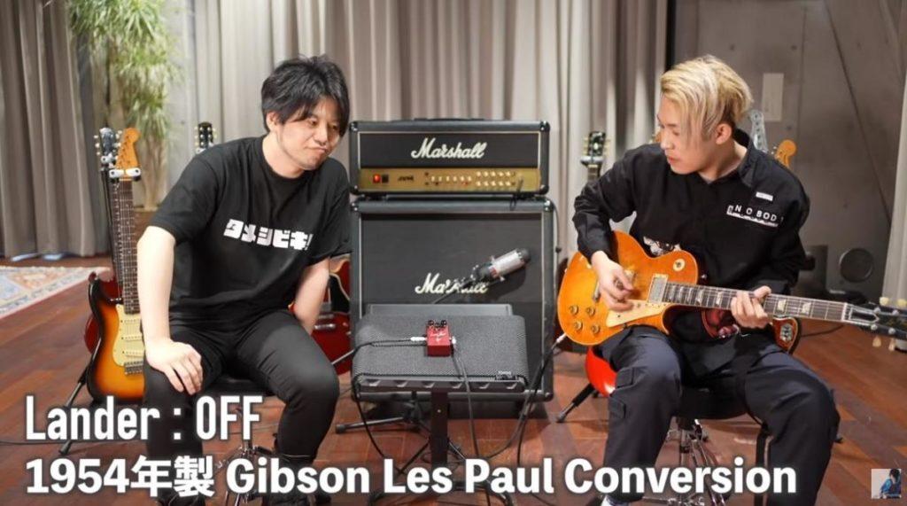 1954年製 Gibson Les Paul Conversion