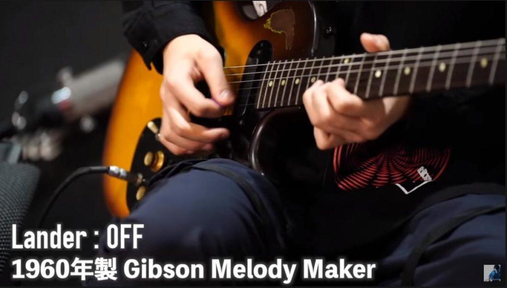 1960年製 Gibson Melody Maker