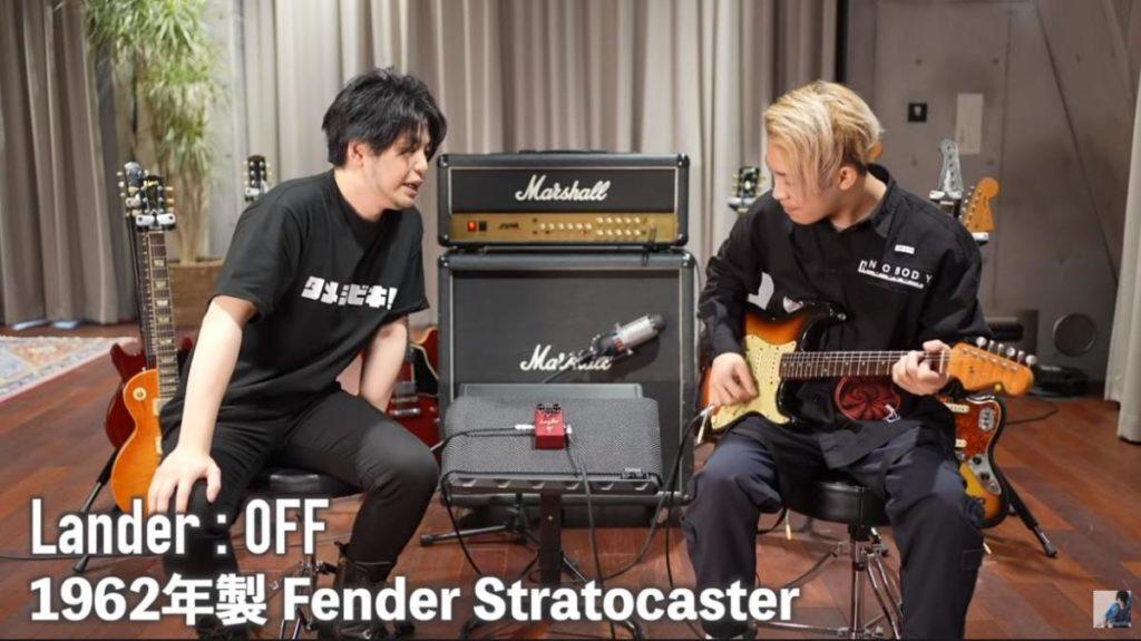 1962年製 Fender Stratocaster