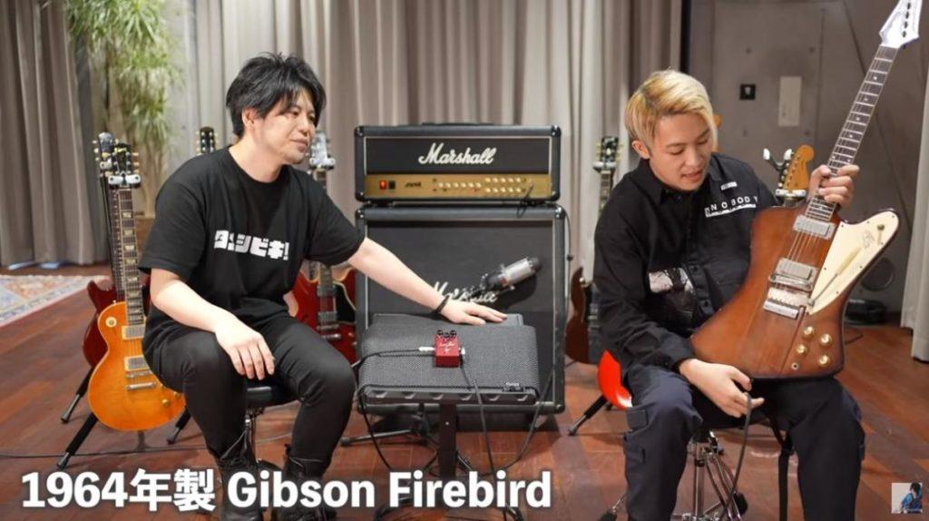 1964年製 Gibson Firebird