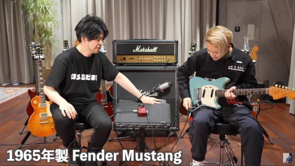 1965年製 Fender Mustang