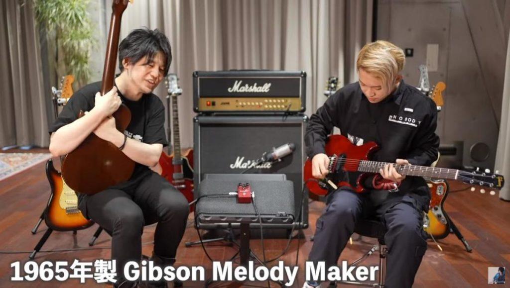 1965年製 Gibson Melody Maker