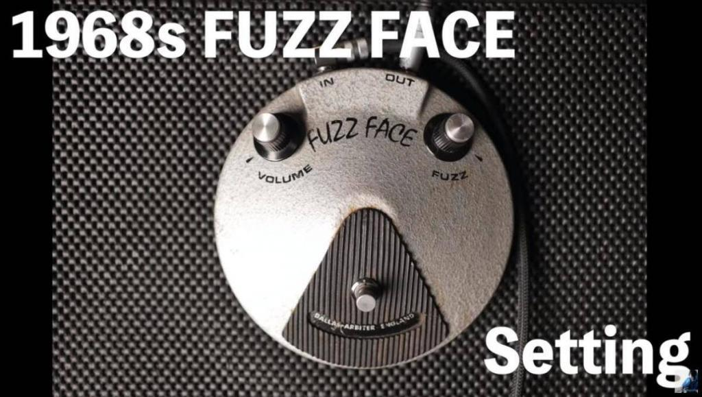 1968sfuzzface