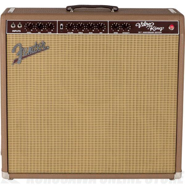 Fender-Vibro-King