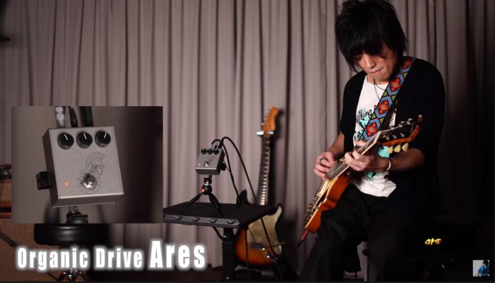 OrganicSounds-Ares