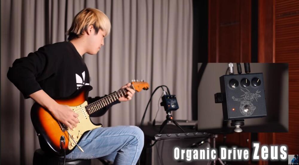 OrganicSounds-Zeus