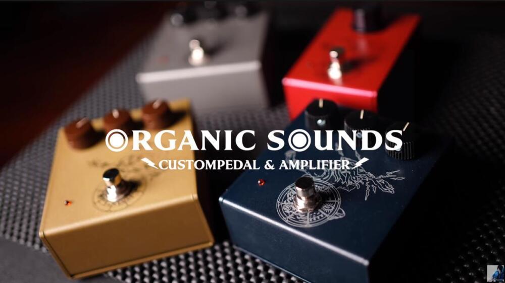 OrganicSounds-pedals