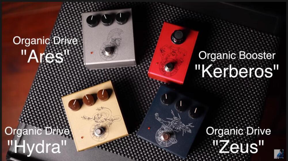 OrganicSounds-pedals1