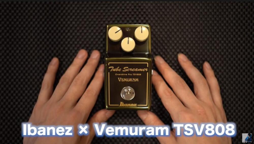 tsv808