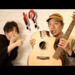 Journey-guitars-tameshibiki