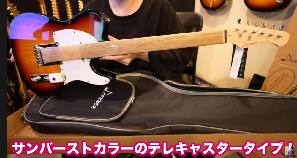 ドナーギターフレットガード