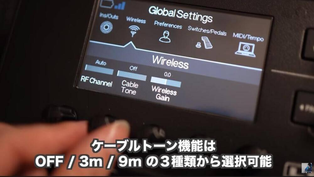 podgo-wireless-cabletone