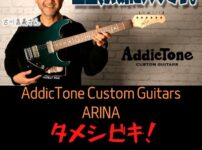 AddicTone Custom Guitars Arena