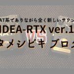 IDEA-RTX