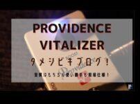 providence-vitalizer