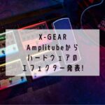 X-GEAR Amplitube