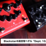 Blackstar Dept.10