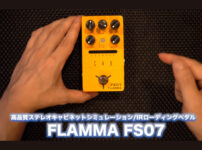 flamma-fs07tame
